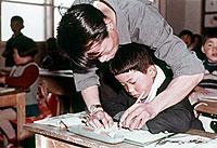 Japans Schulkinder werden von klein auf zu Ehrgeiz und Disziplin erzogen.
