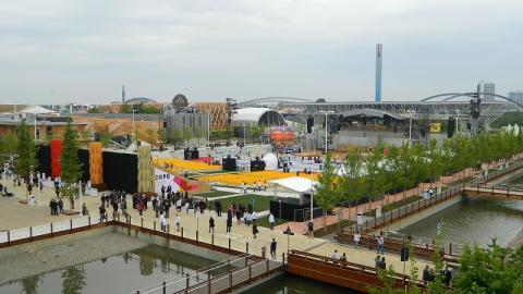 Blick über das Geländer EXPO 2015 in Mailand