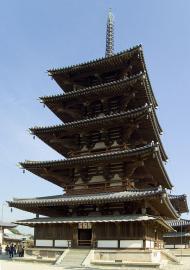 Fünfstöckige Pagode des Hōryū-ji