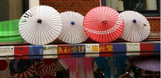 Papierschirme in Japan