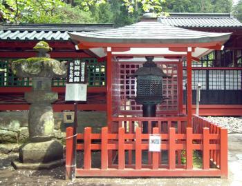 Bakedoro oder Geisterlaterne in Nikko