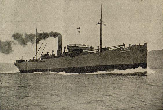 SS Raifuku Maru (1918-1925)