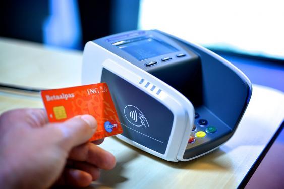 Symbolbild Mobile Payment