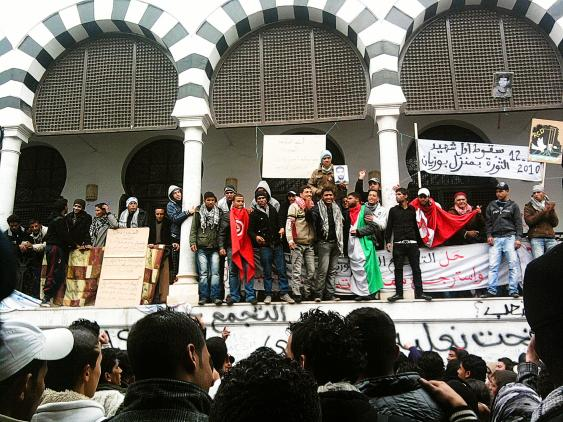 Bürgerproteste in Tunis (2011)