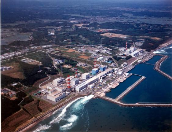 Luft der Fukushima Daichi Nuclear Power Station.