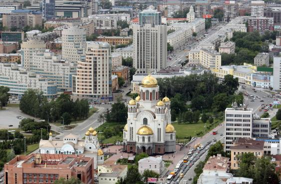 Kathedrale auf dem Blut in Jekaterinburg