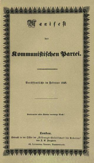 Titelseite des Kommunistischen Manifests von 1848