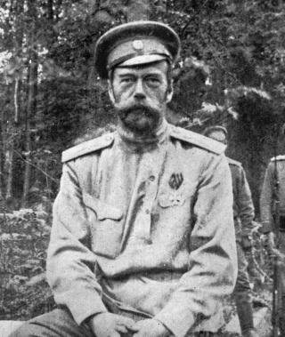Zar Nikolaus II., 1917