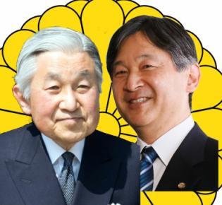Kaiser Akihito und sein Sohn, Kronprinz Naruhito, vor dem Chrysanthemenwappen