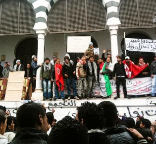 Bürgerproteste in Tunis (2011)