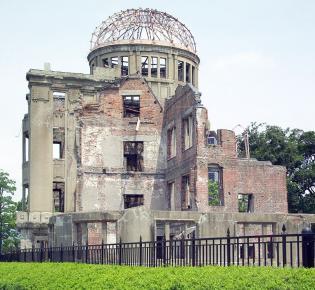 Hiroshima Gembaku Dome