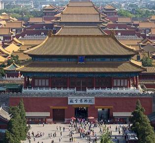 Blick vom Jingshan-Park auf die Verbotene Stadt
