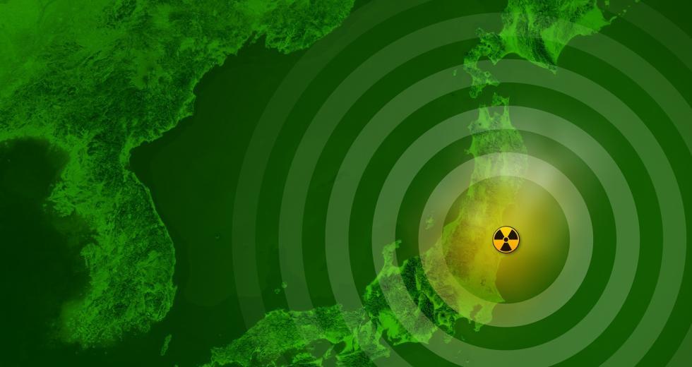 Symbolbild Fukushim