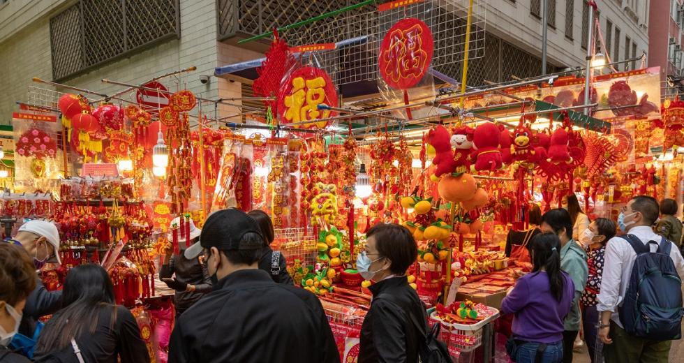 Chinesischer Neujahrsmarkt in Hongkong, Februar 2021