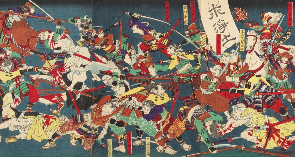 Fiktive Darstellung der Schlacht von Azukizaka, Farbholzschnitt von Tsukioka Yoshitoshi (1873)