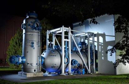Wasserstoff-Versuchszentrum, Forschungszentrum Karlsruhe, FZK