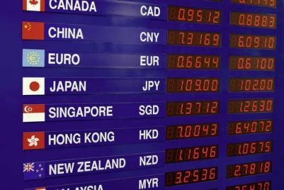 Staatsbankrott - Talfahrt für Währungen