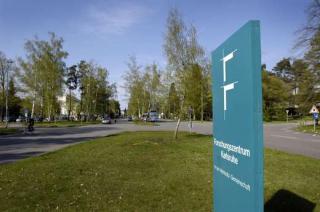 Eingangsbereich Forschungszentrum Karlsruhe, Forschungszentrum Karlsruhe, FZK