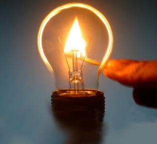 Glühburner
